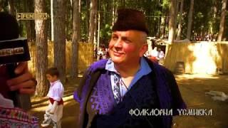 Фестивал на фолклорната носия в Жеравна 2018 - част 1 / Фолклорна усмивка