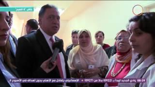 8 الصبح - حصرياً | زيارة مفاجئة لوزير الصحة لمستشفيات روض الفرج والساحل بشبرا .. ورد فعل الوزير!!