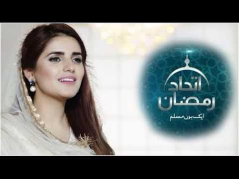Momina Mustehsan First Naat || Maula Ya Salli Wa Sallim  first naat by Momina Mustehsan