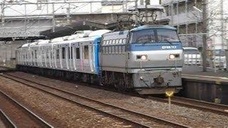 【JR貨物】 JR九州817系3000番台 甲種輸送