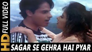 Sagar Se Gehra Hai Pyar Hamara | S.P. Balasubrahmanyam, Alka Yagnik | Yeh Majhdhaar 1996 Songs