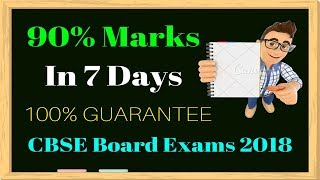 How To Get 90% Marks In CBSE Exams/board Exams in CBSE Board Exams 2018 Preparing in last 7 Days