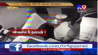 Amreli: Mobile phone exploded during repair in a mobile shop, captured on CCTV- Tv9