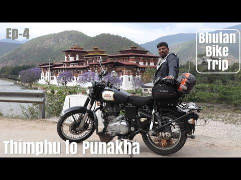 Kolkata to Bhutan || Ep-4|| Thimphu to Punakha || Bhutan Bike Trip 2018