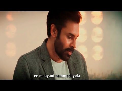 Ela Ela Panja HD Video Song With Lyrics--PANJA , Pawan Kalyan ,Sarah Jane Dias and Anjali Lavania