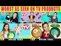 WORST AS SEEN ON TV PRODUCTS   FLIPPIN FANTASTIC, PERFECT COOKER, ORGREENIC, BACON BOSS, ROLLIE