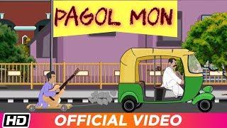 Pagol Mon | Bhoomi | Animation Video Song  | Times Music Bangla