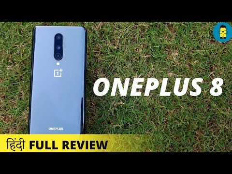 [हिंदी]-oneplus-8-full-review-|-should-you-buy-this?-|-rs.41,999-|-sd865-|-48mp-|-30w