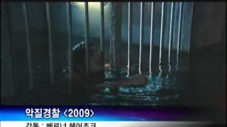 볼만한 영화 - 타워 하이스트, 악질경찰