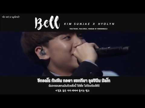 [KARAOKE/THAISUB] School Rapper FINAL (on air ver.) : KIM SUNJAE (김선재) feat. HYOLYN (효린)