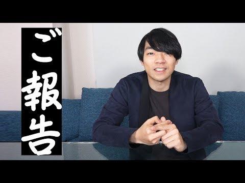 拓司 会社 伊沢