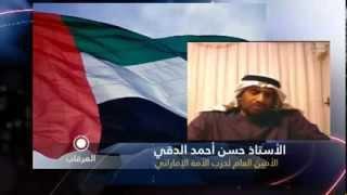 سحب الجنسيات كعقوبة سياسية في الامارات الامين العام لحزب الأمة الإماراتي الاستاذ حسن الدقي