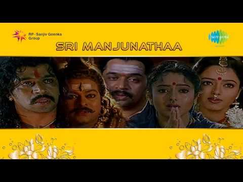 Sri Manjunatha | Om Mahaprana song