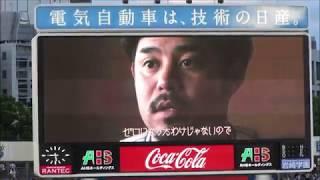 横浜DeNAベイスターズ 新バージョンスタメン発表(2018.9.8)