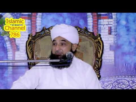 ┇M Raza Saqib Mustafai Islamic Bayan ┇Saqib Mustafai Urdu Taqreer ┇Raza Saqib Mustafai Live