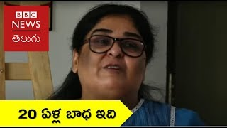 #MeToo: Vinta Nanda recounts the fateful night at Alok Nath's house (BBC News Telugu)