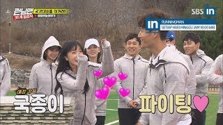 [Old Video]Jong Kook succeeds with Jin Young's aegyo in Runningman Ep. 394 (EngSub)