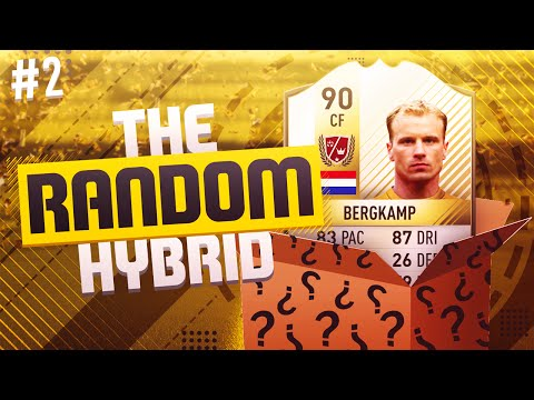 LEGEND DENNIS BERGKAMP!! FIFA 17 - The Random Hybrid! Episode 2!
