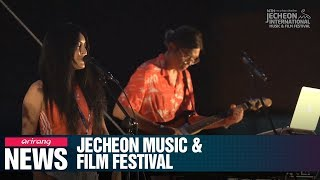 Jecheon International Music and Film Festival kicks off in Jecheon