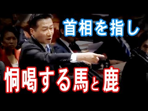 陳さん「昭恵夫人事務方が財務省に働きかけた事実はある!」 高井康行・元検事「影響力を持ったとは書いてない。だから関係無い」