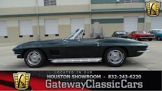 1967 Chevrolet Corvette Gateway Classic Cars #688 Houston Showroom