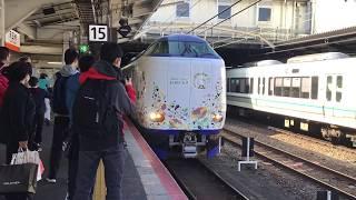 HA652 271系 京都鉄道博物館展示返却回送 天王寺発車