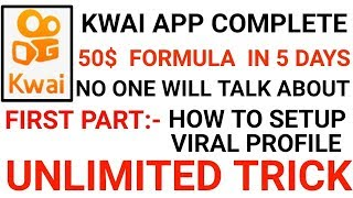 Kwai App : How to make 50$ in just 5 days formula || Secret trick of kwai app