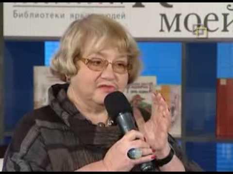 Екатерина Вильмонт рассказала о книгах своей жизни