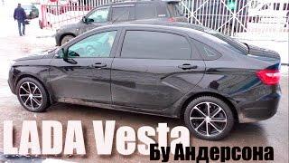 видео Удлиненная Lada Vesta Signature (Веста Сигнатур)