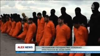 Боевики ИГИЛ казнили на Ливийском берегу обезглавили 21 египтянина
