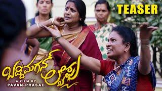 baddi-magan-lifu-teaser-2020-pavan---prasad-bala-rajwadi-sachin-aishwarya-rao
