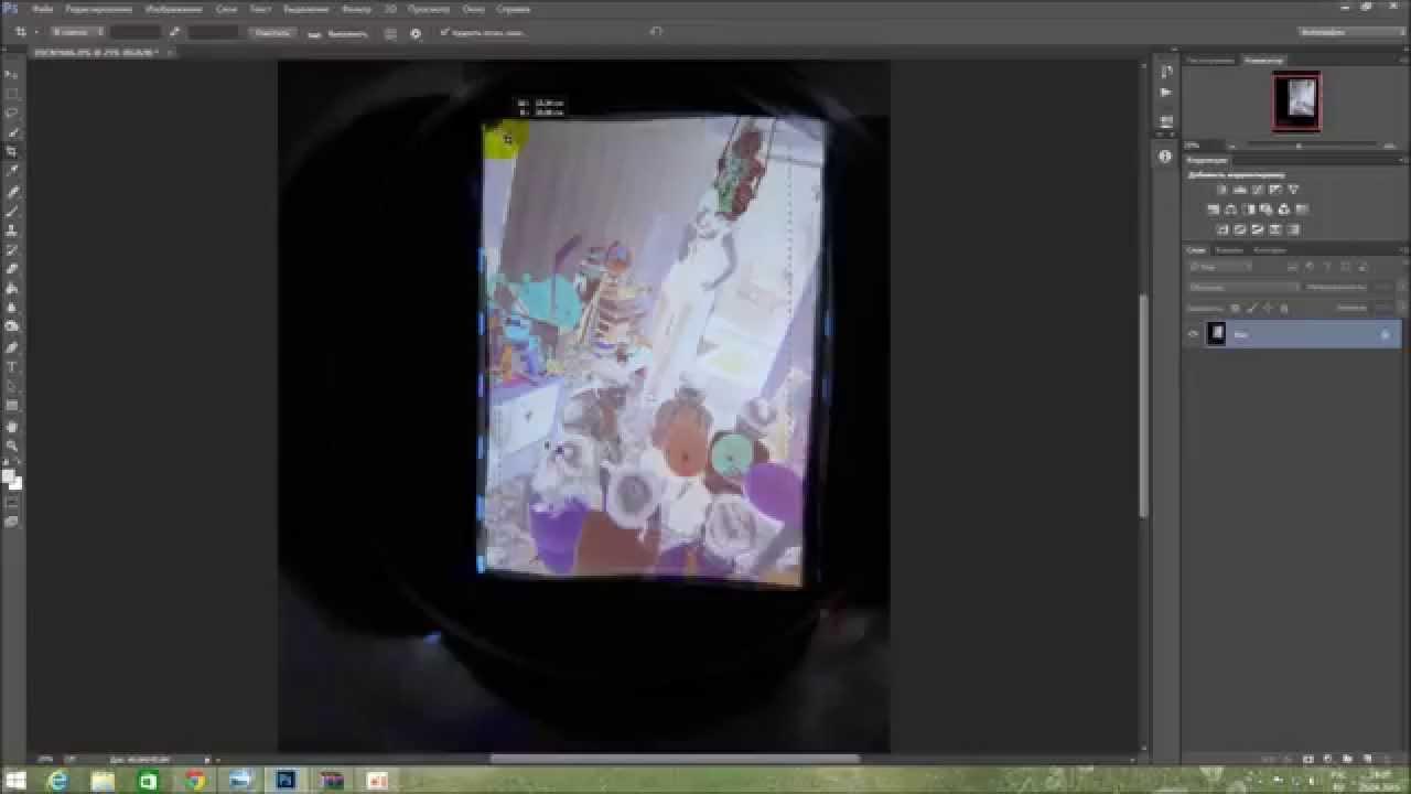 Обработка фотопленки в фотошопе
