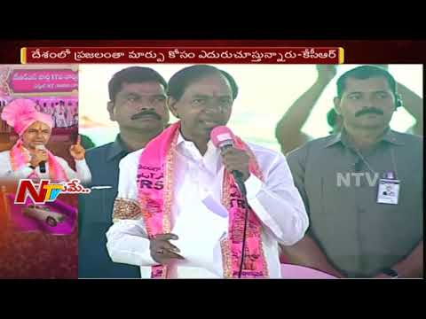CM KCR Fires On Congress & BJP Party || Telangana Rashtra Samithi Plenary 2018 || NTV