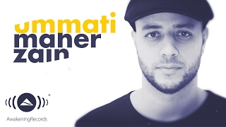 Maher Zain - Ummati | ماهر زين - أمتي (Arabic) | Official Lyrics