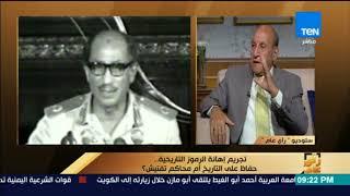 جمال أسعد تعليقًا على عقوبة مشروع قانون