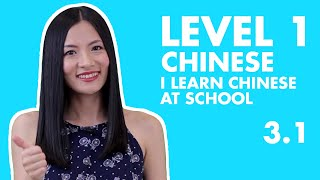 Learn Chinese for Beginners | HSK 1 Course Vocabulary, Listening, Grammar, Conversation Practice 3.1