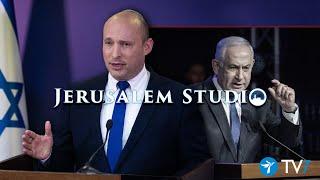 Israel's new government: prospects & challenges – Jerusalem Studio 614