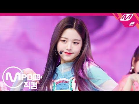 [MPD직캠] 아이즈원 장원영 직캠 '비올레타(Violeta)' (IZ*ONE Jang Wonyoung FanCam) | @MCOUNTDOWN_2019.4.11