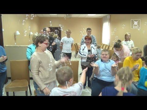 День Рождения в большой компании. Детям с ограниченными возможностями здоровья устроили праздник
