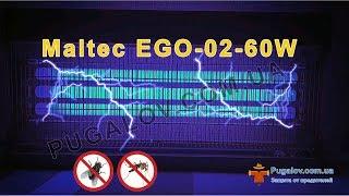 Обзор ловушка для насекомых Maltec EGO-02-60W