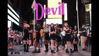 [KPOP IN PUBLIC CHALLENGE NYC] CLC(씨엘씨) - Devil Dance Cover