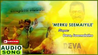 Merku Seemaiyile Song | Ettupatti Rasa Tamil Movie Songs | Napoleon | Urvashi | Deva | Music Master
