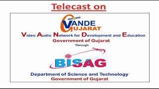 atma-gujarat-live-stream-subhash-palekar-prakrutik-krushi-karyashala-date---2019