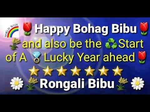 Happy bohag bihu 2018 wisheswhatsapp status videogreetingsmessage happy bohag bihu 2018 wisheswhatsapp status videogreetingsmessagedownload beautiful quotee card m4hsunfo