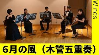 http://kato-daiki.com/?p=1518 Vent de juin for Woodwind Quintet Com...