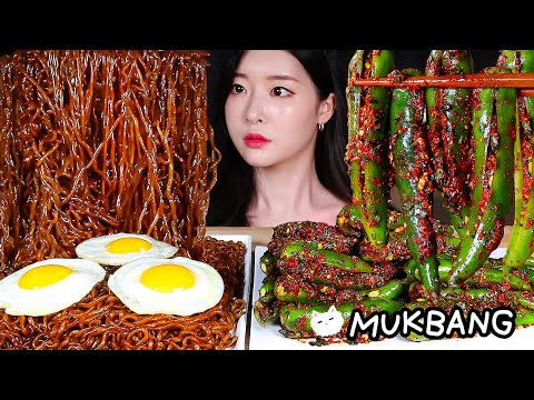 ASMR * Kimchi Lada Pedas Buatan Sendiri ???? Mie Kacang Hitam X3 (Chapagetti) Resep MUKBANG Eating Show