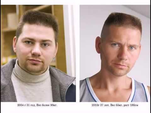 похудевшие мужчины до и после фото