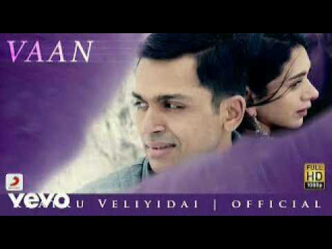 Kaatru Veliyidai - Full HD Video Song | Karthik  || A R Rahman