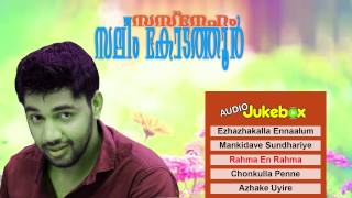Romantic Album Songs | Sasneham Saleem Kodathoor Vol 2 | Malayalam Album Song | Audio Jukebox