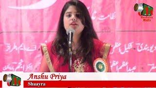 Download Video Anshu Priya, Bhiwandi Mushaira, 18/11/2016,Con TAQWEEEM AZMI (Bhuttu), Mushaira Media MP3 3GP MP4